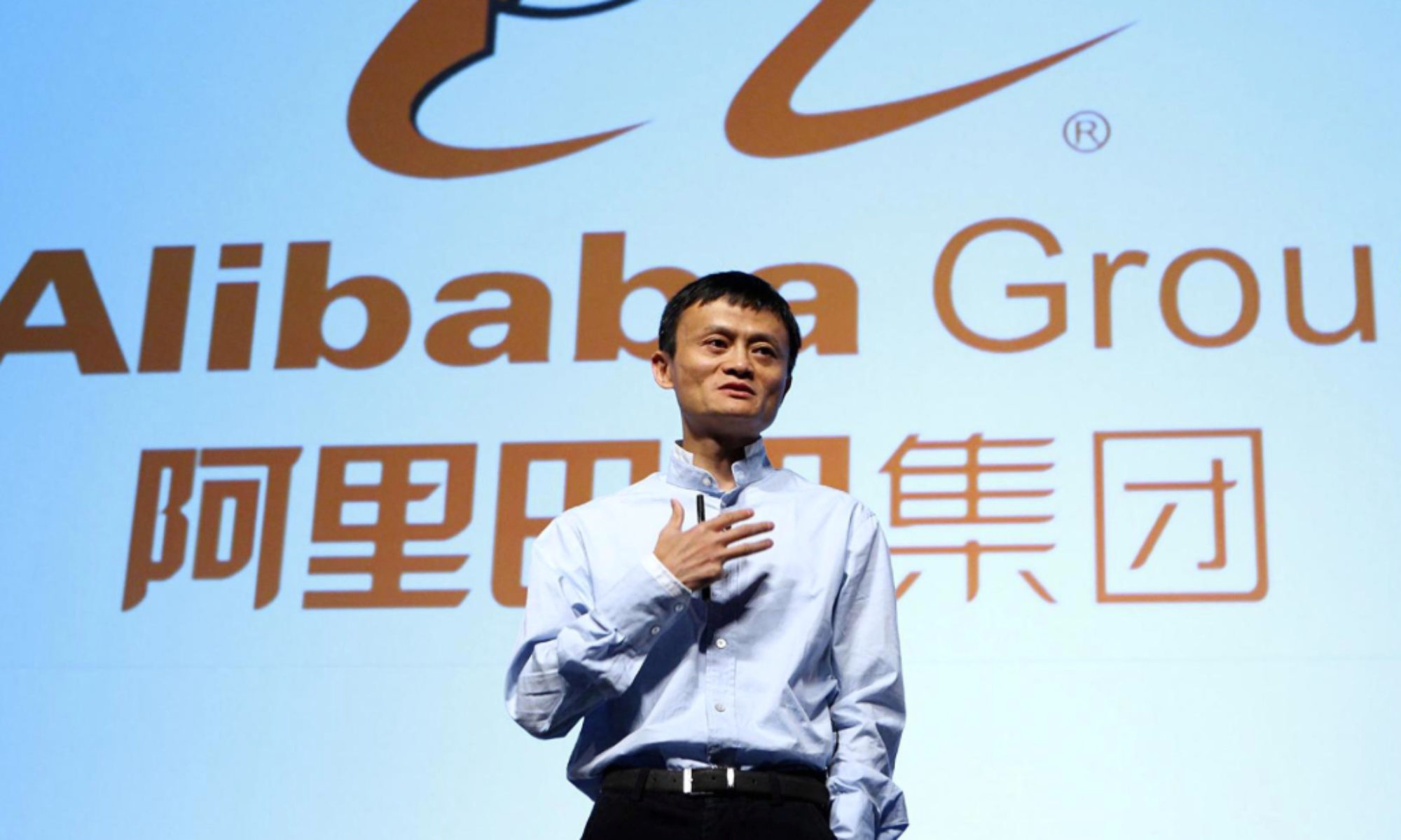 cropped-Jack-Ma-Alibaba-Group